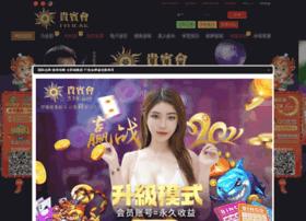 app888.com