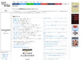 apparelwiki.symphonic-net.com