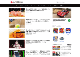 appbank.us