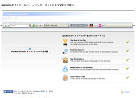 appbariojp11.toolbar.fm