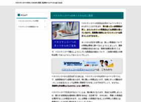 appbroadcast.jp