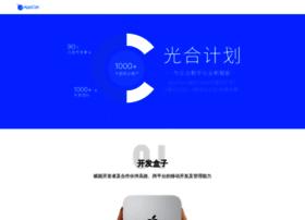 appcan.com