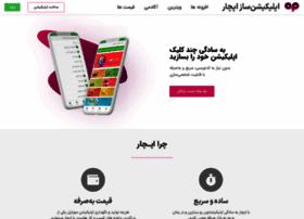 appchar.com