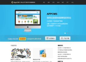 appcms.cc