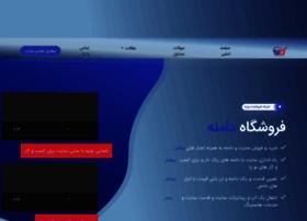 appdesigner.ir