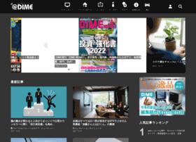 appdime.jp