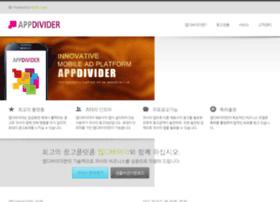 appdivider.co.kr