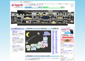 appeal-net.com