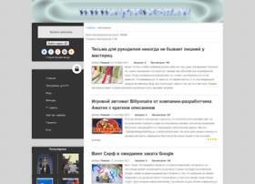 appee.ru