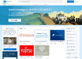 appexchangejp.salesforce.com