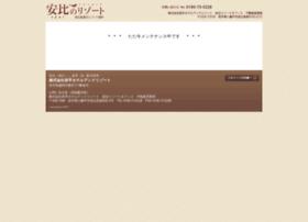 appi-fudosan.jp
