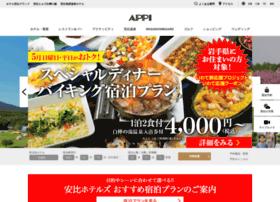 appi.co.jp