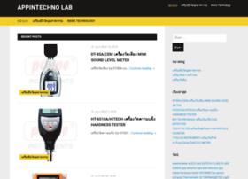 appintechnolab.com