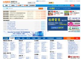 appl.web66.com.tw