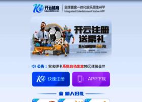 applas.com.cn