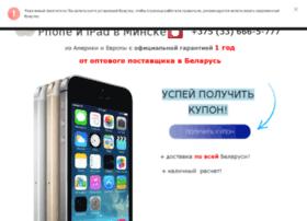 apple-belarus.by