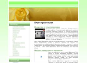 apple-co.ru