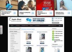 apple-ibest.ru