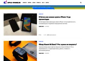 apple-iphone.ru