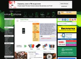 apple-iphone.smartphone.ua