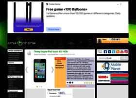 apple-ipod-touch-4g-16gb.smartphone.ua