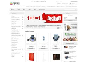 apple-online.com.ua