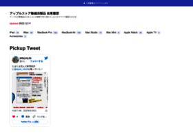 apple-refurb.mn-memo.com