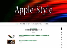 apple-style.com
