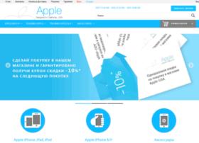 apple-usa.com.ua