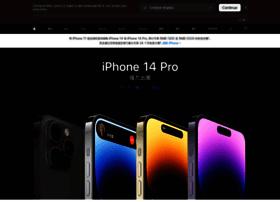 apple.com.cn