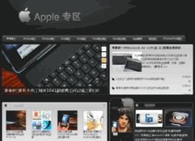 apple.evolife.cn