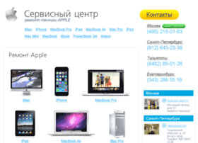 apple.goldphone.ru