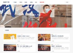 apple.yuucn.com