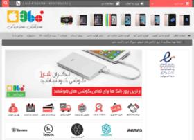 apple360.ir
