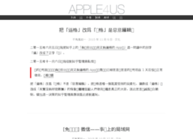 apple4.us