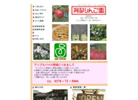 apple7.com