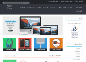 applebazar.net