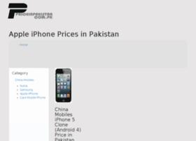 appleiphonereplica.priceinpakistan.com.pk