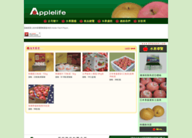 applelife.com.tw