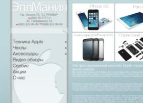 applemania-store.com.ua