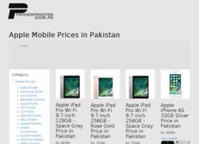 applemobile.priceinpakistan.com.pk