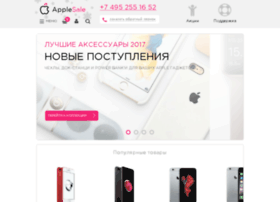 apples-sale.ru