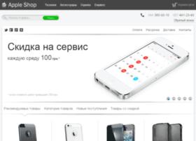 appleshop.ua