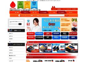 appletoner.jp