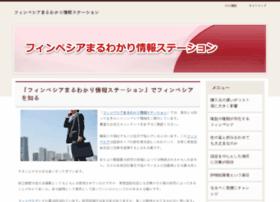 appletreeblog.com