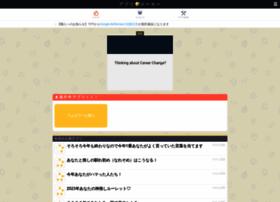 appli-maker.jp