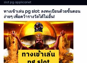 applicanet.com