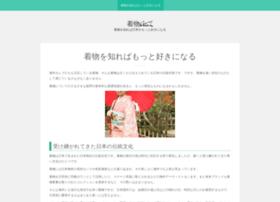 applicat-spectra.jp