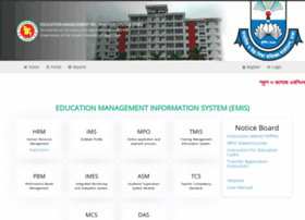 application.emis.gov.bd