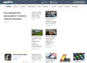 applifto.ru